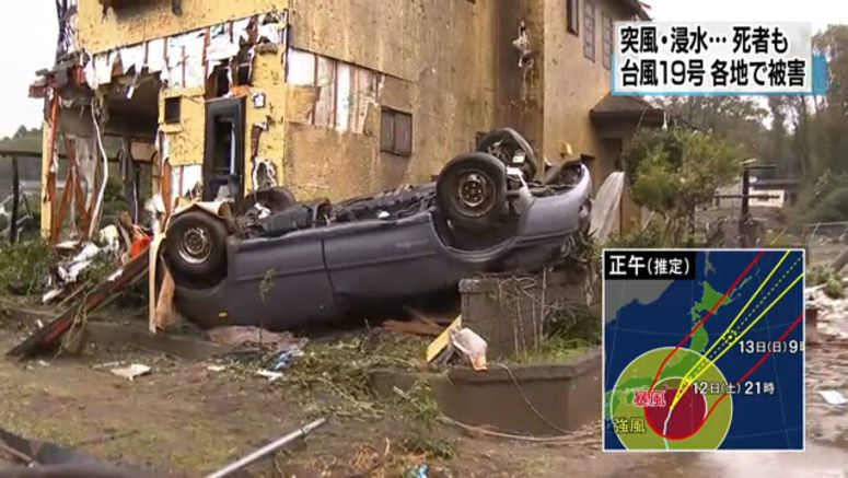 Man found in overturned car in Chiba dies