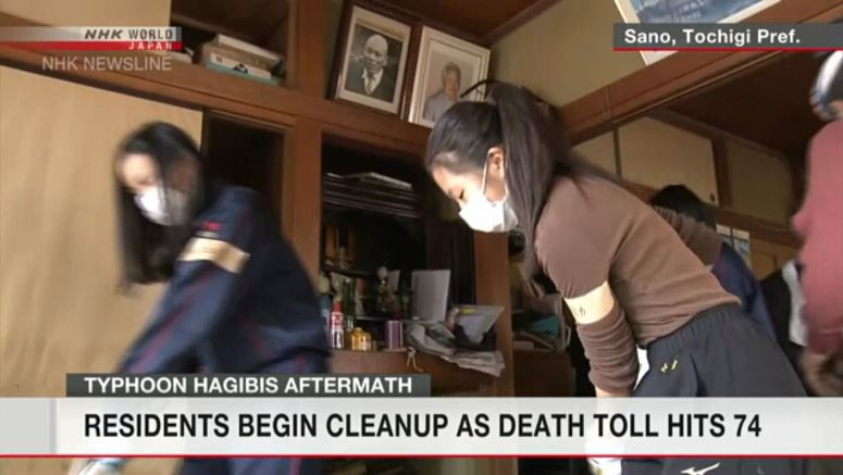 Residents begin cleanup as death toll hits 74