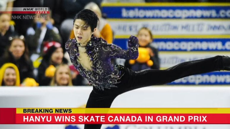 Hanyu wins Skate Canada in Grand Prix