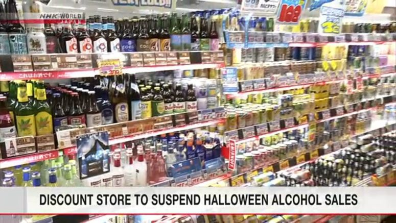 Don Quijote store to halt Halloween alcohol sales