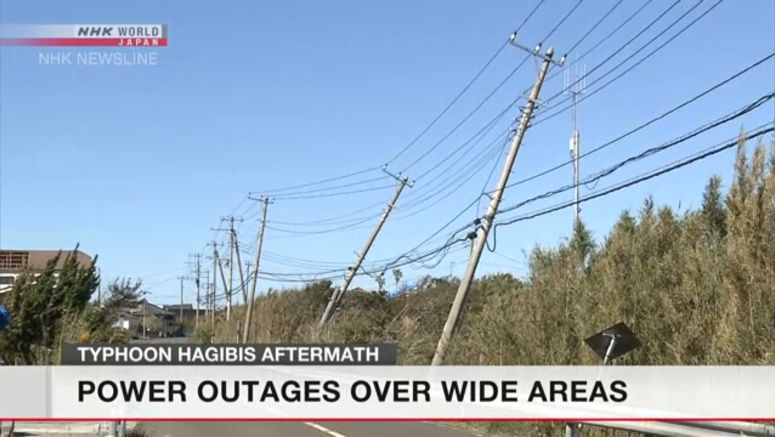 Telecommunications affected by Typhoon Hagibis