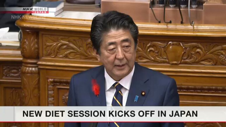 Abe policy speech focuses on population, pensions