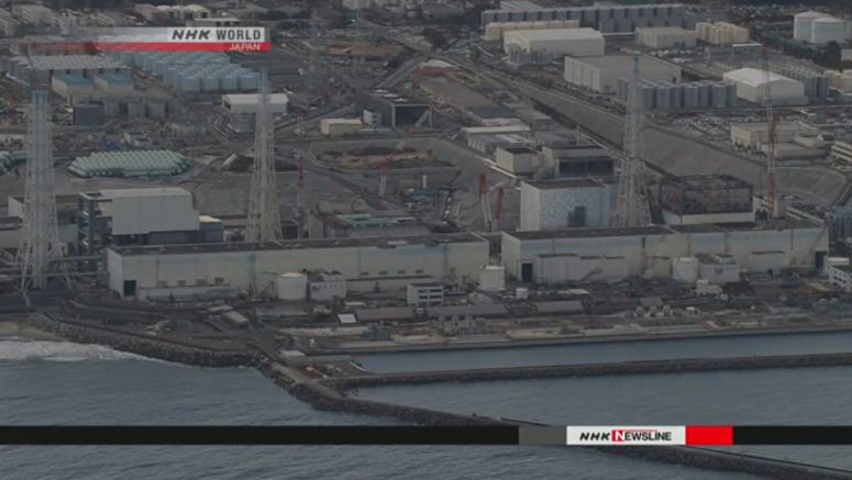 Possible water leak from Fukushima exhaust stack