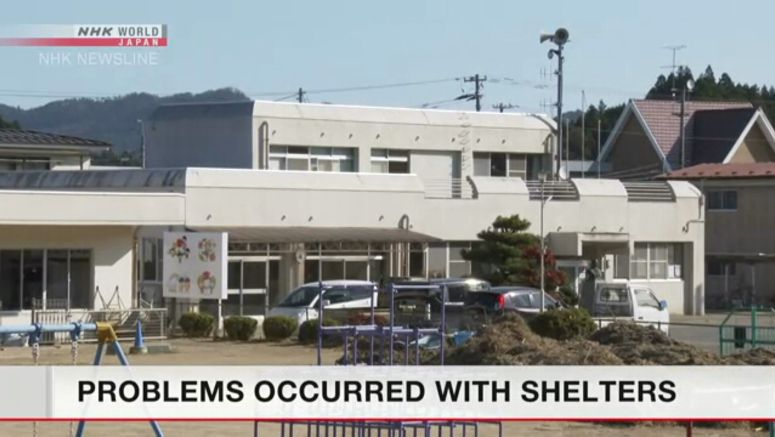 Problems with typhoon shelters in Marumori town