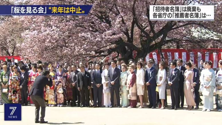 Govt. to cancel cherry blossom party next year