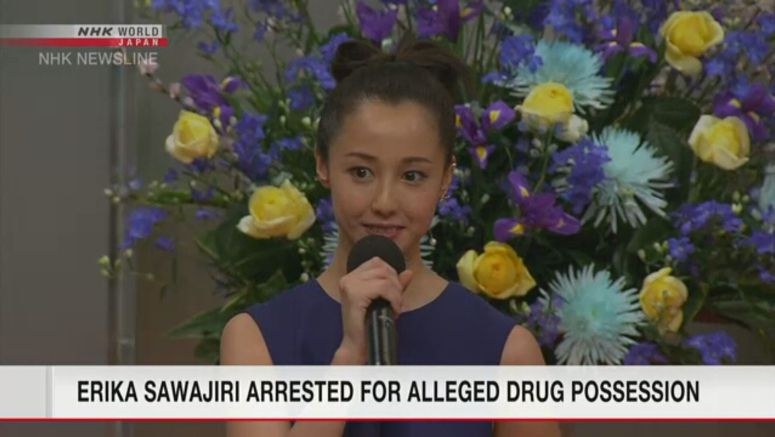 Erika Sawajiri arrested for alleged drug offence