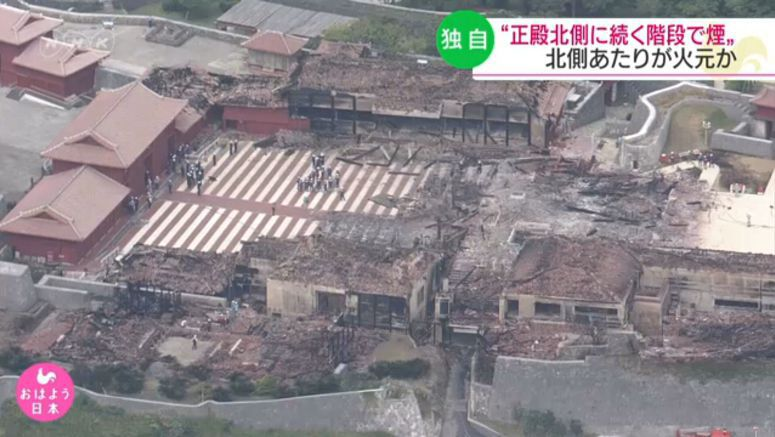 Police search for source of Shuri Castle fire