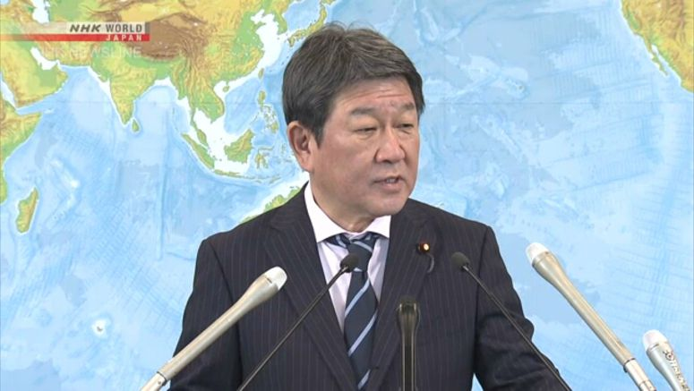 Japan asks Iran to abide by nuclear agreement