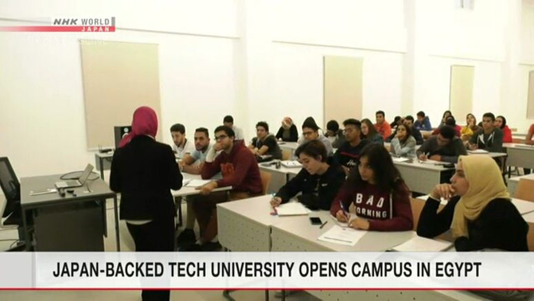 Japan-assisted tech univ. opens campus in Egypt