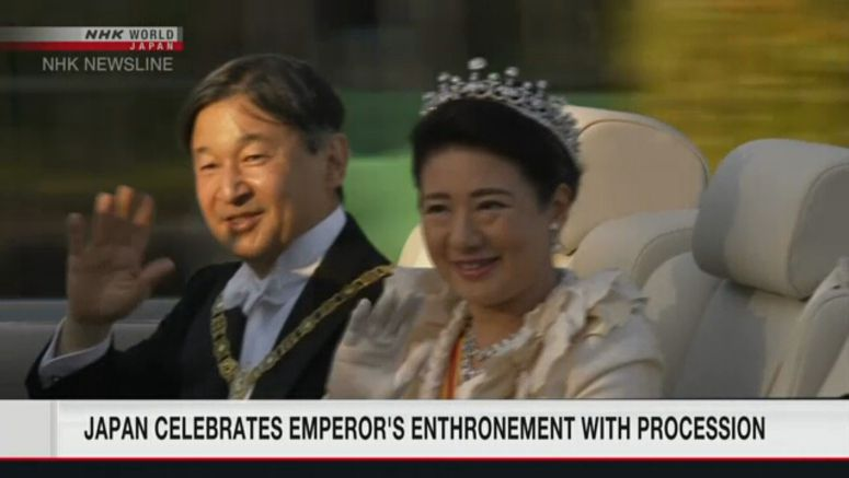 Emperor's enthronement celebrated with procession