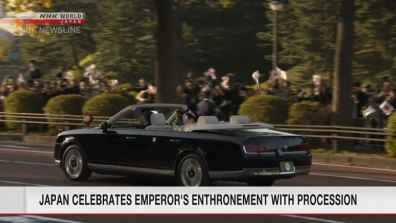 Emperor's parade vehicle to go on public display