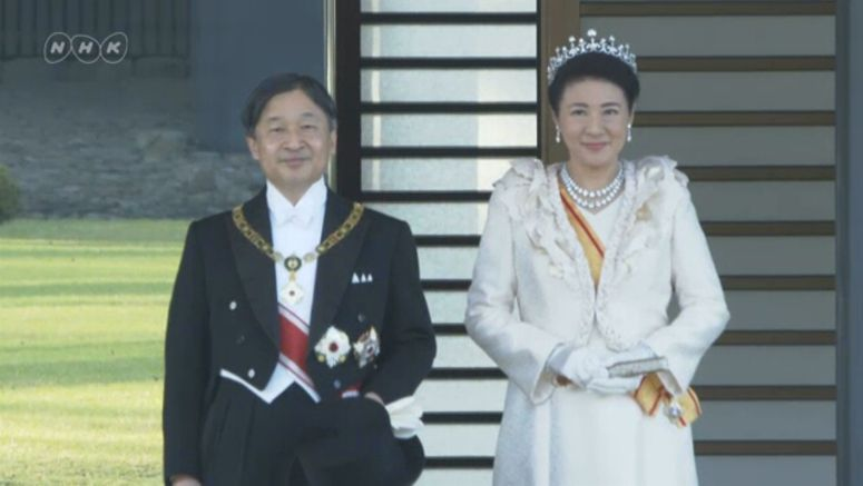 Emperor to perform key thanksgiving ritual