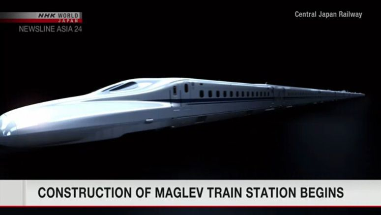 Construction begins on Kanagawa maglev station