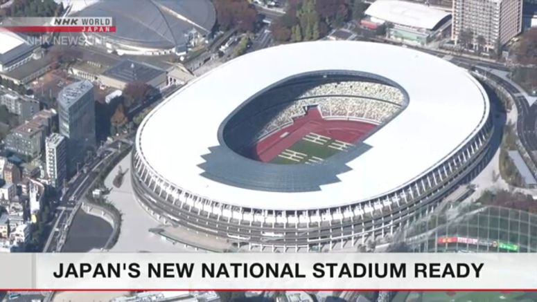 Japan's new National Stadium completed