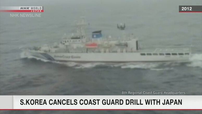 S.Korea cancels coast guard drill with Japan