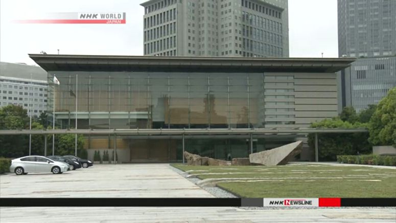 Security center for Olympics to open in March