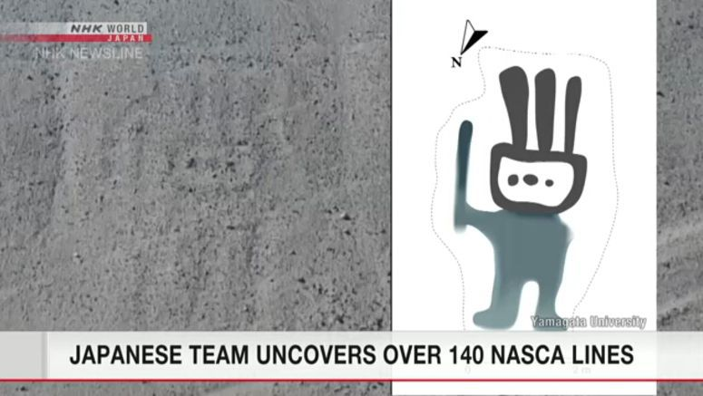 Japanese university discovers over 140 Nazca lines