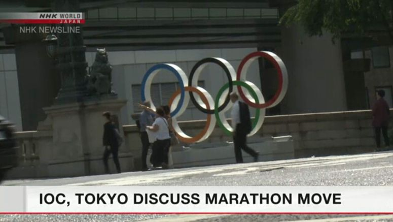 Final talks on Olympic marathon venue to begin