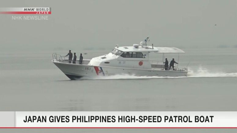Japan gives Philippines a high-speed patrol boat
