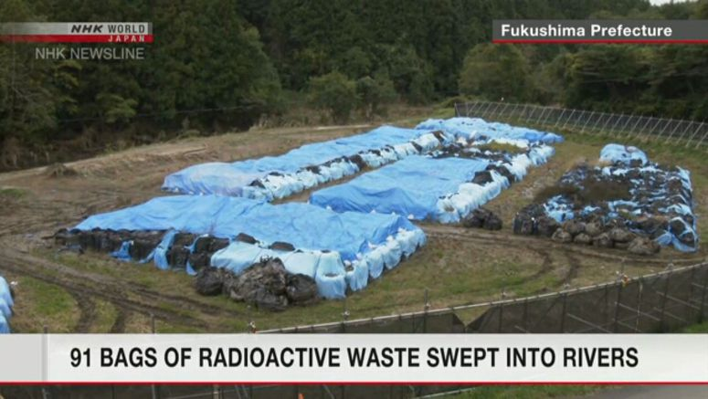 91 bags of radioactive waste swept into rivers