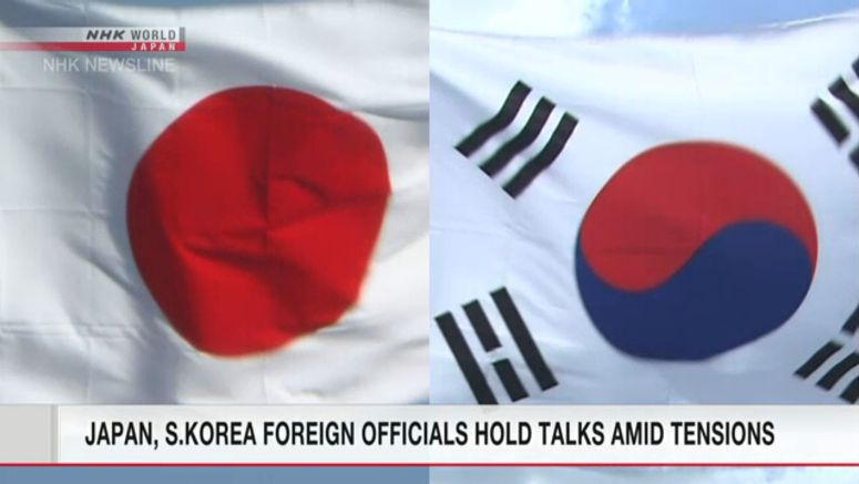 Japan, S.Korea foreign officials hold talks