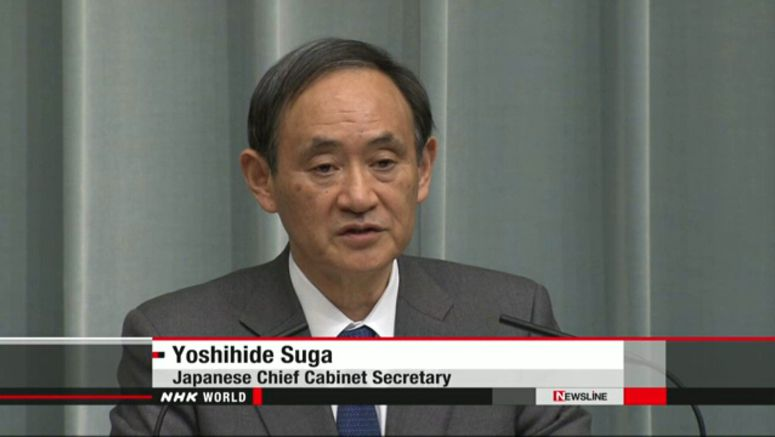 Suga: Japan will strive to defuse US-Iran tension