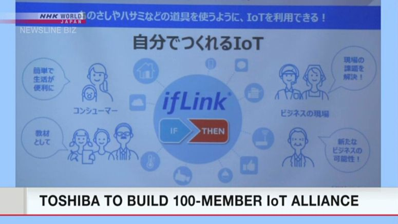 Toshiba to form alliance for IoT services