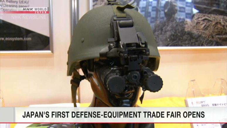 Japan's first major defense fair underway
