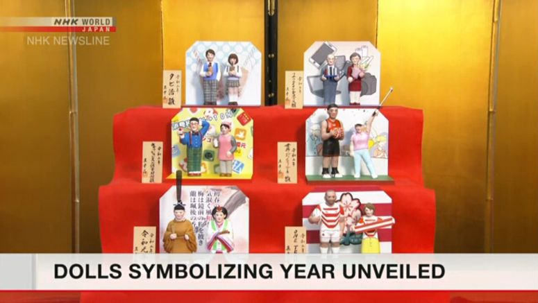 Dolls featuring symbols of the year unveiled