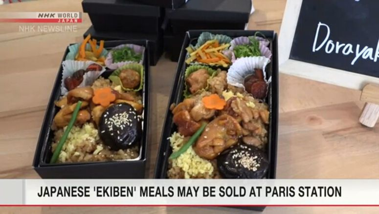 Japanese 'Ekiben' may be sold in Paris station