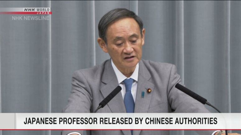 Professor back in Japan after detention in China