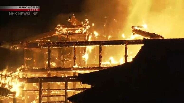 Shuri Castle fire: Guard suspected an intruder