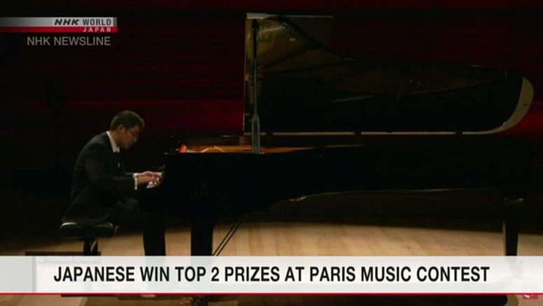 Japanese win top two spots in French piano contest