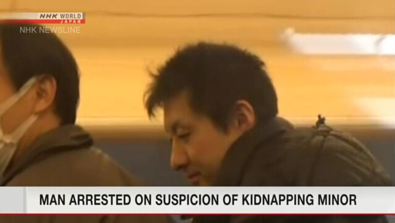 Man arrested on suspicion of kidnapping minor