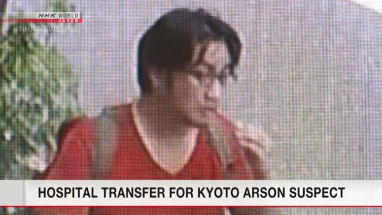 Hospital transfer for anime studio arson suspect