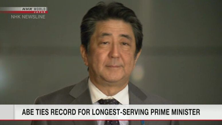 Abe ties as Japan's longest serving PM