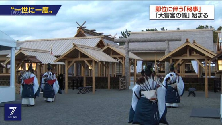 Key ritual of Daijosai begins at Imperial Palace