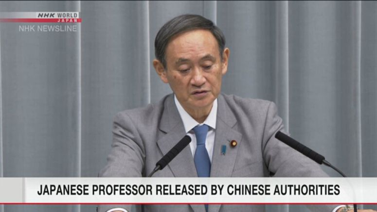 Sources: Detained professor released in China