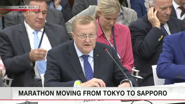 Marathon moving from Tokyo to Sapporo