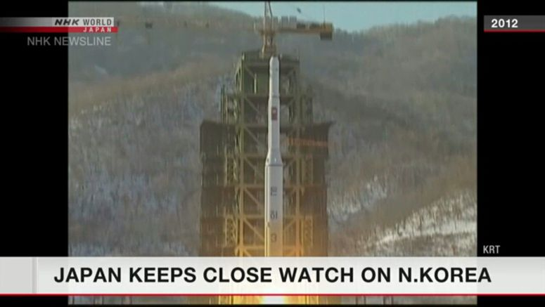 Japan closely watching for N.Korean missile tests