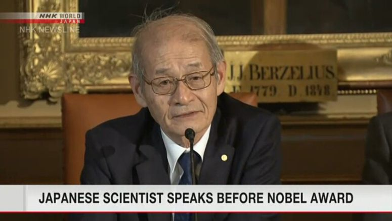 Nobel laureate Yoshino speaks to reporters