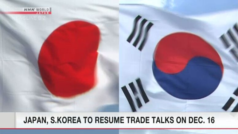 Japan, S.Korea to resume trade talks