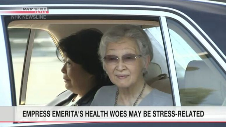 Empress Emerita suffers 'stress-induced' sickness