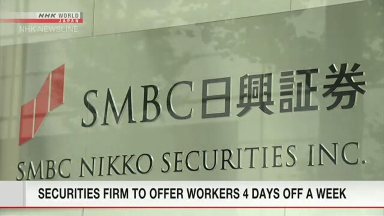 Securities firm to offer workers 4 days off a week