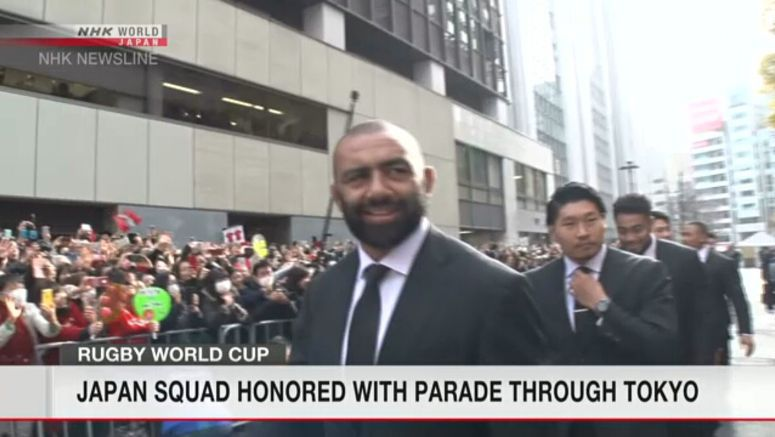 Japan rugby squad honored with parade in Tokyo