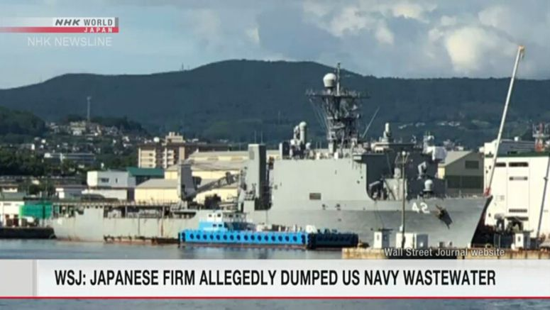 WSJ: Japanese firm allegedly dumped US Navy waste