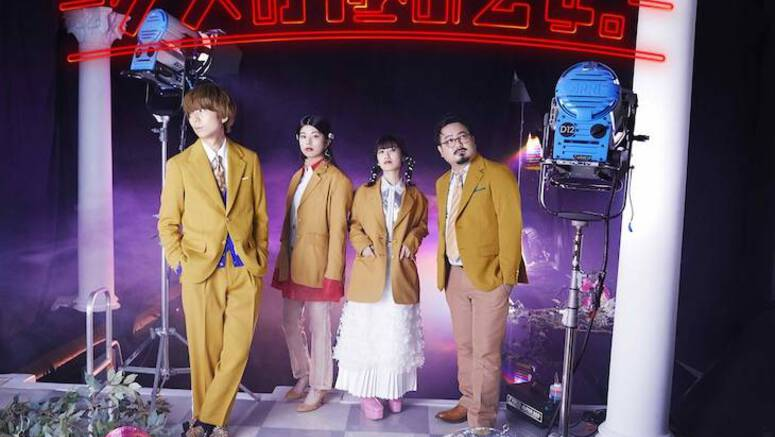 Gesu no Kiwami Otome. to release a new album in April