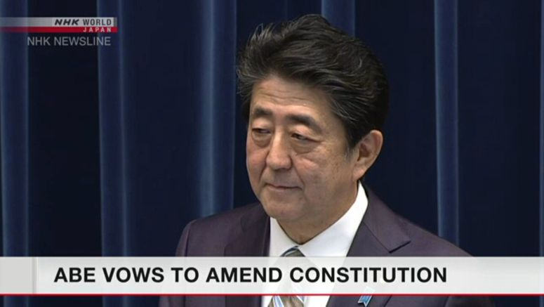Abe vows to amend the Constitution