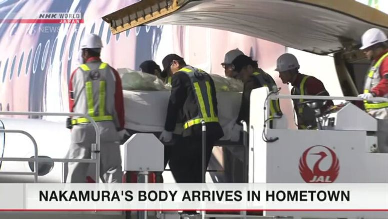 Slain doctor's body arrives in Fukuoka