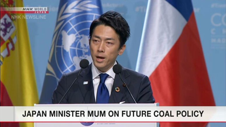 Koizumi: Support for coal should be reviewed